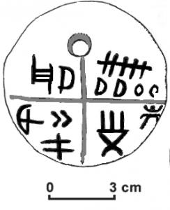 undeciphered codes - amulet