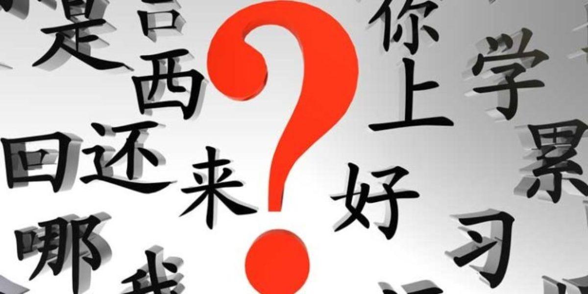 learn-mandarin
